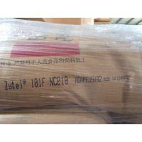 供应PA66 美国杜邦Zytel 70G13L高强度 ,玻纤13%