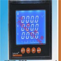 安康全电量测量多功能电力仪表ACR120EL三相电能表ACR120EL的厂家
