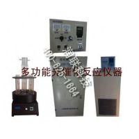 淮安光化学反应仪 光化学反应仪YM-GHX-V信誉保证