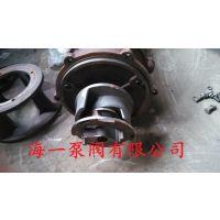 65WQ25-15QGK叶轮外置式带双搅刀切割式无堵塞潜水排污泵现货