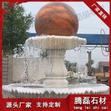 石雕风水球园林景观建筑设计定做 优质水景风水球雕刻