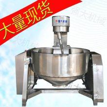 阿胶熬煮锅 高粘度食品熬煮不糊锅 不锈钢夹层锅炊具