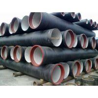 云南昆明钢塑管、球墨管销售价格15096622837