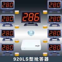 步频(bupin)抢答器920LS型出题知识竞赛电脑鹰眼6组8组10组12组厂家直销