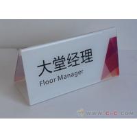 郑州亚克力标牌 有机玻璃标牌