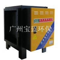 北海餐饮业宝蓝BLK-40QA一级处理油烟净化设备,厨房油烟设备