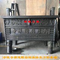 长方形铜铁香炉鼎,陕西汉中铜铁香炉鼎供应商
