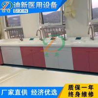 定制婴儿洗浴护理中心 宝宝洗浴设备