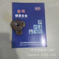 供应硬质合金拉丝模,钨钢拉丝模具,聚晶拉丝模,钻石模