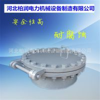 柏润 水平吊盖人孔 圆形不锈钢人孔 河北锅炉配件生产厂家