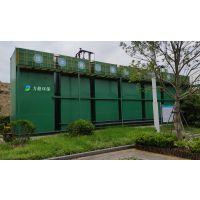 MBR生活污水处理设备稳定1级A出水