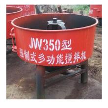 武汉市400L高速制浆机指导安装(耿立)