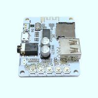 蓝牙音频接收器模块 无线模组无损车载音箱功放改装蓝牙4.1电路板