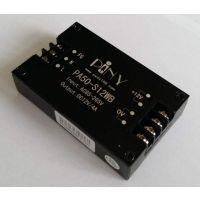 供应PINY品源牌50W开关电源AC-DC12V电源模块PA50-S12WB
