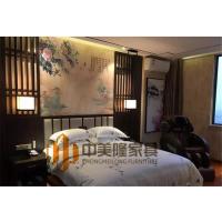 惠济区中美隆家具厂批发定制板式床床头柜电视桌电脑桌行李架等酒店家具