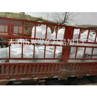 锰砂过滤罐转用MNO2锰砂滤料生产厂家18973439340