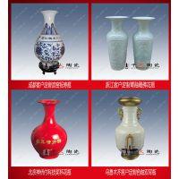 家居花瓶订制厂家 时尚花瓶饰品摆件 个性订制 千火陶瓷