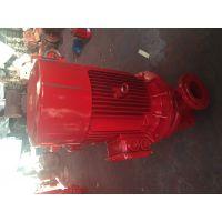 供应XBD11.5/65G-FLG单级消防泵 功率55KW喷淋泵XBD4/45-SLH