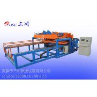 三川焊接设备可定做电焊网机械煤矿支护网排焊机建筑钢筋网机鸡笼网排焊机