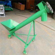 [都用]饲料粉螺旋提升机 玉米装车上料机 管式不锈钢提升机487
