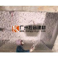 贵州酒吧KTV吸音喷涂 吸声材料厂家直销 施工