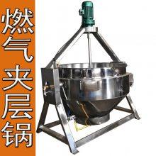 强大电加热夹层锅 买夹层锅送导热油