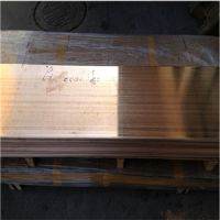 切割磷铜板3.0/4.0mm-冲压CuSn8磷青铜板