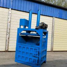 遵化市大油桶液压机 启航牌30吨双缸铁销子压块机 立式废纸箱打包机厂家