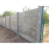 山东聊城水泥围栏 混凝土预制围墙型号2.5米