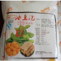 郑州油豆泡生产厂家 河南油豆泡厂家在哪里 价格多少钱