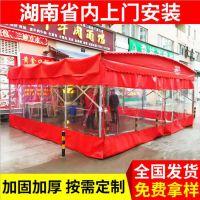 厂家定做推拉雨篷活动仓库棚物流篷伸缩帐篷