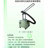 拖曳式超低容量喷雾机 E-10B拖曳式锂电池超低容量喷雾机
