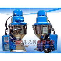 沈阳塑机辅机厂家现货直销塑料颗粒吸料机 300G颗粒料输送设备