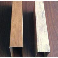 木纹铝方通吊顶|铝方通|宝盈建材