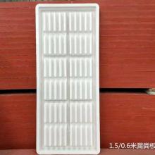 精益求精,过程控制生产漏粪板模具厂家,河北飞天模具厂