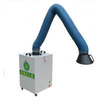 河南厂家直销HYY1.1kw焊烟净化器