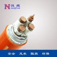 汉能电缆 YTTW/BBTRZ/NG-A(BTLY)防火电缆CU中低压电力电缆低烟无卤阻燃防火