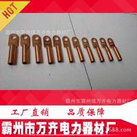 铝线电缆接头DT-630接线铜管端子堵油铜接头