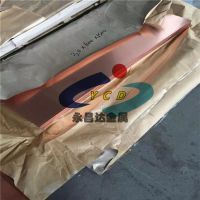 半硬紫铜板 EH特硬紫铜带 超厚工业用T2紫铜板 任意切割
