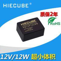 体积小效率高AC-DC隔离220V转12V1A工控电源模块