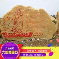 刻字石,苏州村牌石,刻字黄腊石
