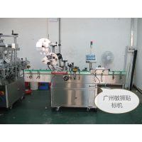 成都贴标机生产厂家,专业生产水果贴标机