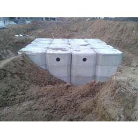 青岛低价出售水泥化粪池 平流式沉淀池蓄水池经济耐用