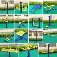 户外运动健身器材 广西项目广场工程采购到南宁飞跃体育