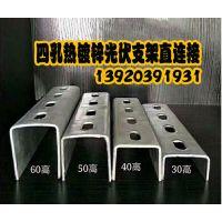 格尔木太阳能发电支架41x52x2.5