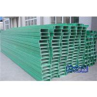 玻璃钢桥架生产厂家 玻璃钢电缆线槽
