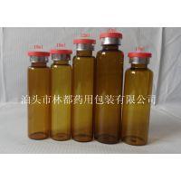 泊头林都现货供应 10ml-20ml A型口口服液玻璃瓶