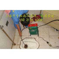 上海市松江区清理污水池化粪池价格15021166306
