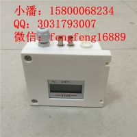 深圳热销DP101MN差压变送器 深圳价格DP101MN差压变送器