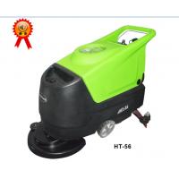皓天HT-56手推式洗地机 洗地机